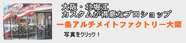 blog 各店案内 horie 02.jpg