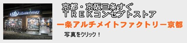 blog 各店案 内 kyoto 02.jpg