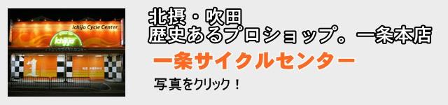 blog 各 店案内 suita 02.jpg