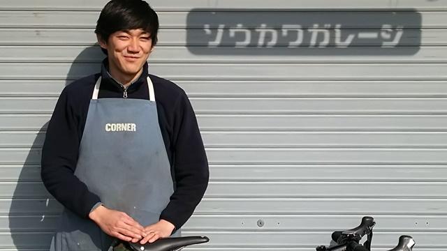 CORNER Bikes by Soukawa Garage 02.JPG