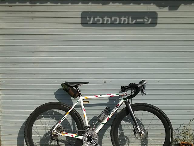 CORNER Bikes by Soukawa Grage 03b.JPG