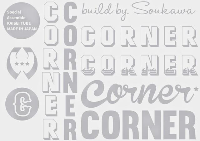 Corner_logo2013_soukawa6_18.jpg