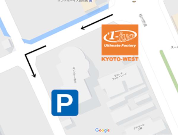 専用駐車場のご案内