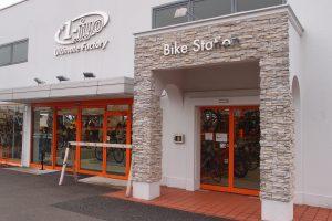 【新規会員募集中】一条グループ唯一の店舗併設型『バイクステーション』。大阪・北摂(豊中・池田・箕面・能勢・豊能)地域のサイクリング拠点に。