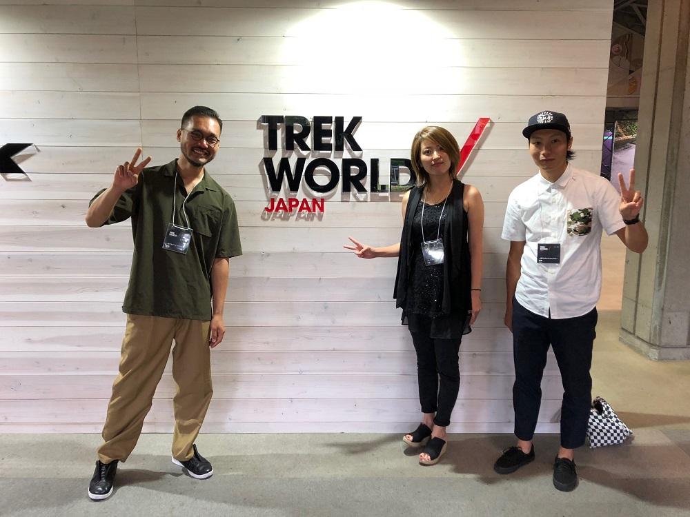 TREK WORLD 2019に宝塚店スタッフ全員で参加してきました!【トレックワールド】