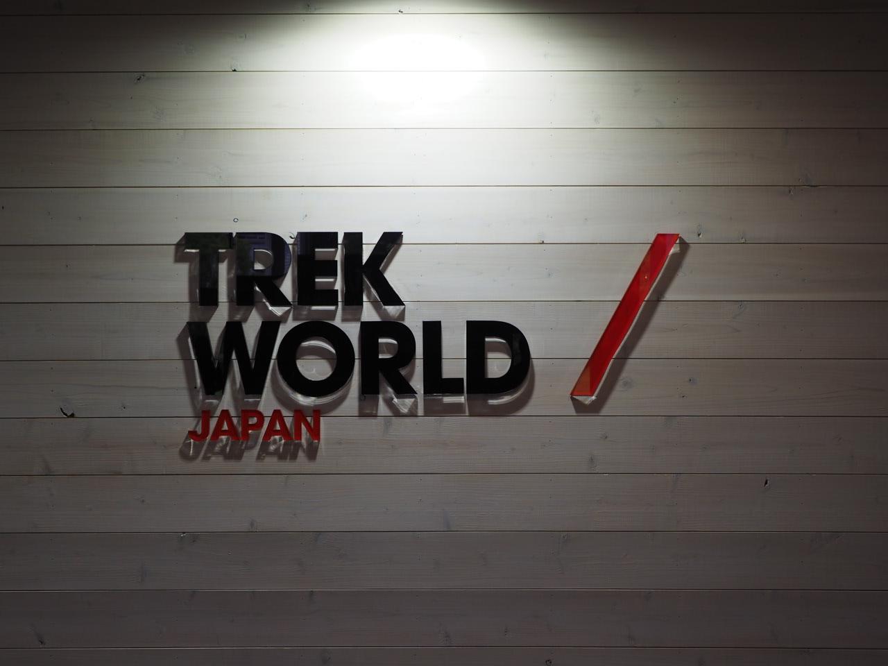 TREK(トレック)の2019年モデル新製品発表会「TREK WORLD 2019(トレックワールド2019)」へ行ってきました!
