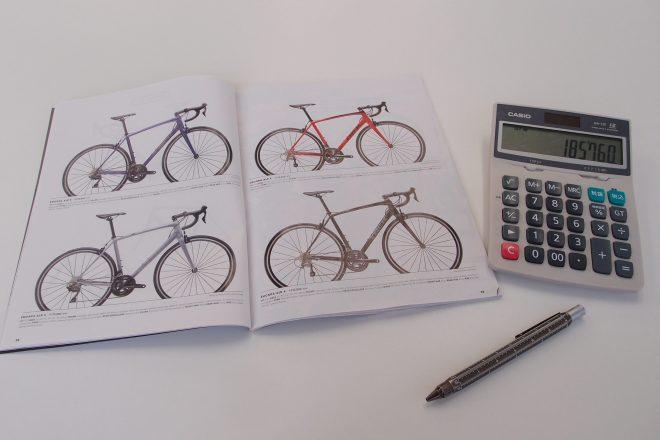 新規・買い替えの方必見! 約10万~25万円 2019年TREKロードバイク5選