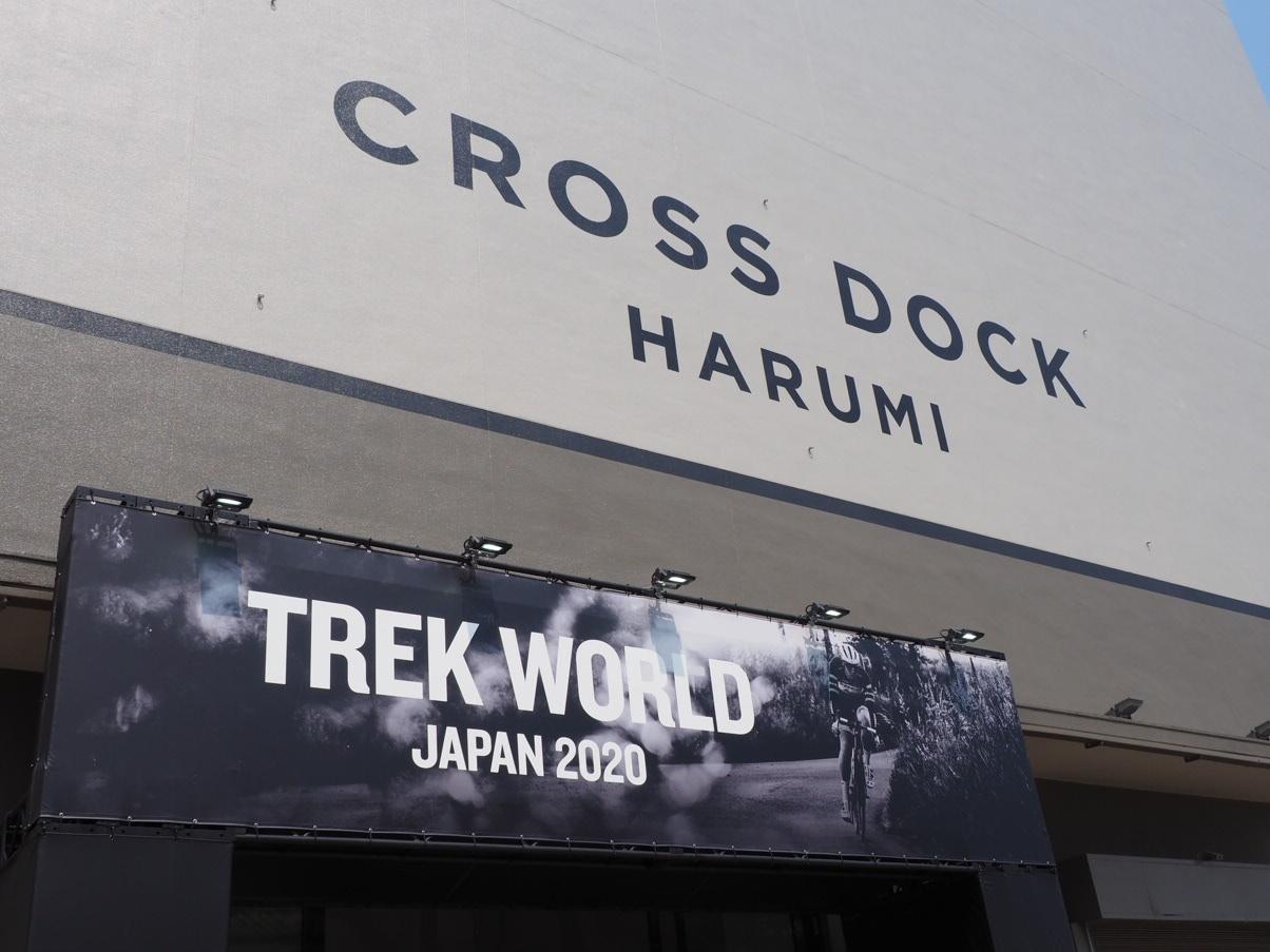 TREK WORLD(トレックワールド)2020 最新情報が盛り沢山の展示会【New model(ニューモデル)】【一条アルチメイトファクト…