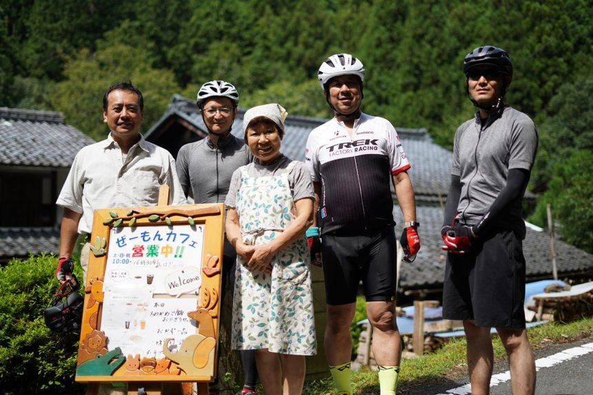 ロードバイク eBike 京都| 雲ケ畑「ぜーもんカフェ」さんへ