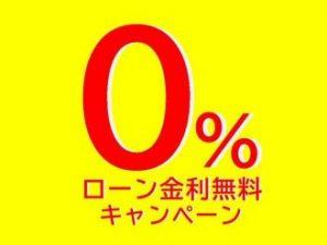 ローン無金利でトレックの自転車・パーツを買うなら一条アルチメイトファクトリー京都西店で!