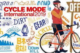 2019 CYCLE MODE(サイクルモード) in 幕張メッセ 最新情報!