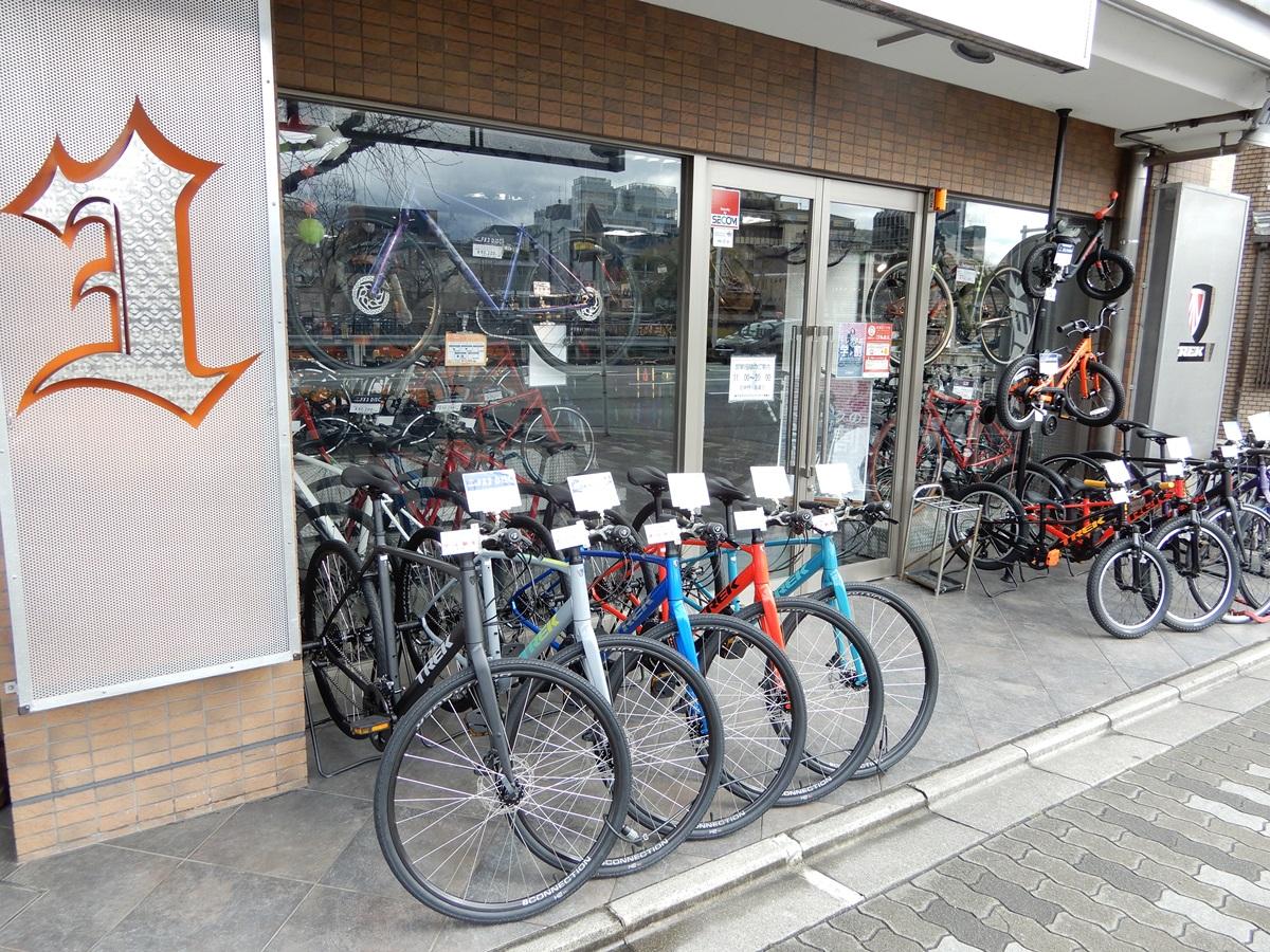 一条アルチメイトファクトリー京都 6月営業日のお知らせ