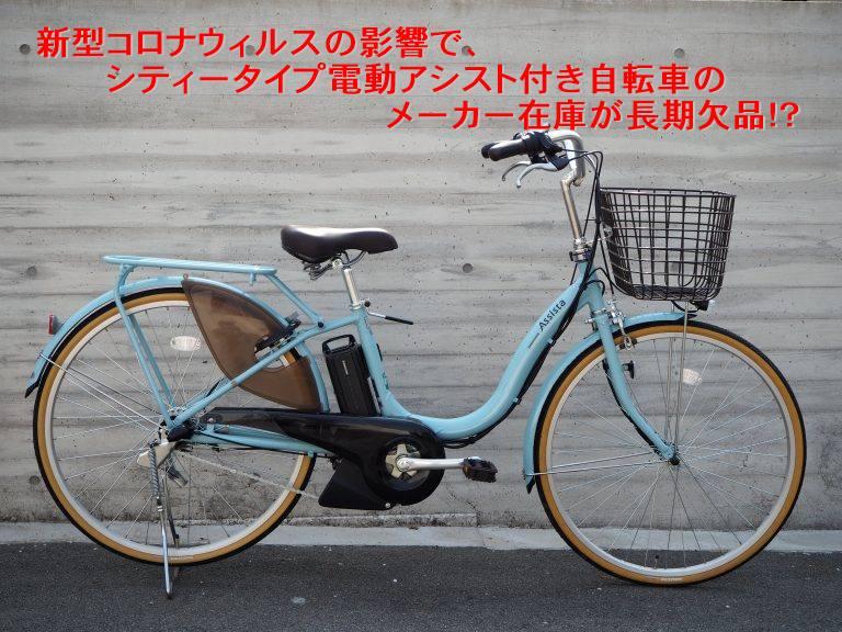 TREK E-bike|電動アシスト付きスポーツバイクをお探しの方は、宝塚店へ!