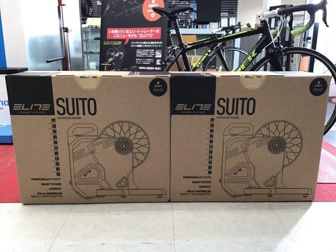 またまた【再入荷】ZWIFTも楽しめる!ELITEのスマートトレーナー「SUITO(スイート)」