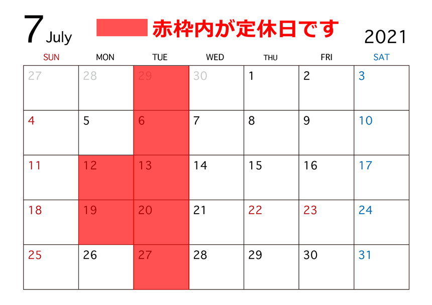【宝塚店】7月の営業日のお知らせ